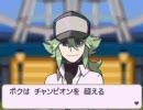 【ネタバレ】N様と遊園地デート♪【ネタバレ】