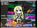 【Lily】Green eyed Monster【カバー】