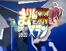 【神画質】Brigadoon まりんとメラン ノンクレジットOP2