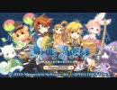 【訛り実況】 BLUE ROSES ~妖精と青い瞳の戦士たち~ 【日本一公認】