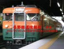 長野鉄道情報局 #4 しなの鉄道189系代走&169系湘南色