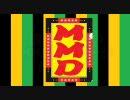 【MMDデータ配布】MMD演芸場ステージ作りました。