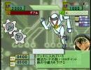不動遊星の\(`д´)ゝデュエッ!RPG-part12- thumbnail
