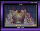 ロックマンゼロ2ボス戦集 セイバーで叩き斬る動画