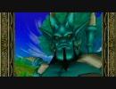 DQMBV とどめの一撃 冥府の帝王ガーディス