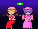 【紅魔郷】メイドと血の懐中時計 ワルツアレンジ(改)