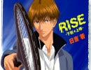 【テニスの王子様】 RISE -下剋+上等- (日吉 若)