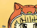 【猫村いろは】 Re: 【体験板】