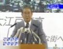石原都知事、尖閣問題でパンダ貸与を拒否