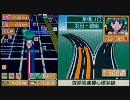 MAPLUS3 マクロスF ランカ・リー 着せ替えパック DEMO