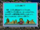 【TAS】 シムシティ 練習マップで10万人 (