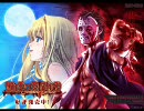 MinDeaD BlooD Complete Edition OP フル 「expiate sin」