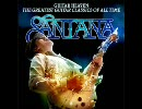 GUITAR HEAVEN  Santana & Pat Monahan do Van Halen's  Dance The Night Away.flv