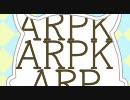 【うたってみた】 ARPK 【korumi】