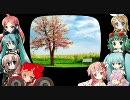 【VOCALOID2合唱団】ハナミズキ【一青窈】