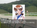 9月26日の競馬展望~盛岡・佐賀・阪神