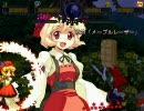 【MUGEN】新秋東方タッグ杯Part15【東方オ