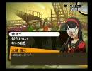 Persona4 全力で挑むべくEXPERTで実況プレイpart23