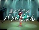 【替え歌】猫ジP「スーパーロボット マッハバロン」【歌ってみm@ster】 thumbnail