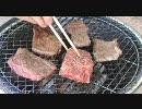 【BBQ料理祭出展作】七輪で色々焼いてみた