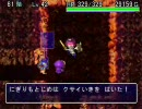 風来のシレン外伝 女剣士アスカ見参!【OP~裏白蛇打開】その057