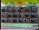 スーパークイズスペシャル 94春 早押しエラーを探せ!
