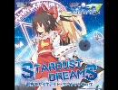 【ニコカラ】 Stardust Dreams 【on vocal】