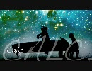 【ニコカラ】 Calc. (off vocal)【piano