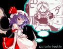 【mugen】カリスマ大戦! Vol.5【DIOの館VS紅魔館】