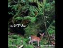 DAISHI DANCE / the ジブリ set thumbnail