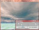 世界を作るソフト。 製作動画 Part.1