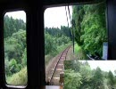 【前面展望】九州横断特急・赤水ー立野【スイッチバック】