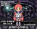 【miki】 BELIEVE IN LOVE 【カバー】