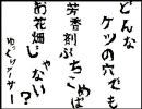 【ゆっくり実況】パン1、松明、魔界にて