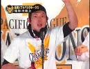 【野球】2010年パ優勝・福岡ソフトバンクホークス ビールかけ