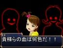 【卓M@s】ボードゲームノススメ番外編 「