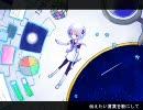 【デフォ子】星ノ航路【UTAUオリジナル】