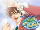 BLゲーム[ 学園ヘヴン-BOY'S LOVE SCRAMBLE!- ]デモムービー(PC版)