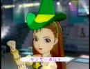 アイドルマスター 伊織 最初と最後のマジック
