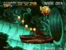 メタルスラッグ3 ノーミス攻略 ミッション3 (1/2)