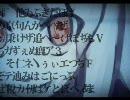 【ローリンガール】ショタコンガール【健