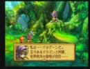 my神ゲー『聖剣伝説レジェンドオブマナ』を実況プレイ 43