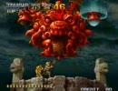 メタルスラッグ3 ノーミス攻略 ミッション4 (2/2)