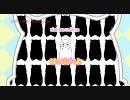 【ニコカラ】【巡音ルカ】ARPK_on