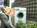 そんな洗濯で大丈夫か?