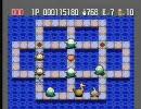 PCエンジン スプラッシュレイク (1991) - Part3/6