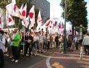 【尖閣デモ in 渋谷】 参加した人数にビックリ!