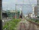 えちぜん鉄道三国芦原線、福井駅~八ツ島間+α