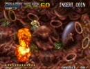 メタルスラッグ3 ノーミス攻略 ファイナルミッション (5/7)