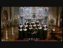 【キリスト教賛美歌-CCM】 I will follow him 【天使にラブソングを】